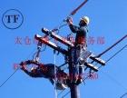 品质供应常熟电工培训