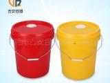 18L带咀机油桶 塑料桶 18升L机油咀涂料桶 化工桶