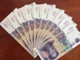 长春市钱币回收,长春银元回收,长春纪念钞回收,长春邮票回收
