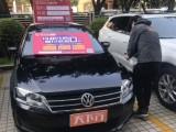 福州地区优惠租车