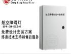 CM-KZX昶明航标 航空障碍灯集中控制箱 航标灯集中控制器