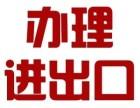 崇明代理记账老公司交接补申报对外贸易经营者备案申请找王老师