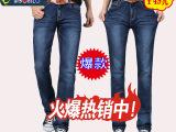 2015春秋爆款宝世龙弹力牛仔裤男韩版潮修身休闲男裤小脚男士长裤