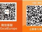 中国电信CTExcel法国手机卡免费送