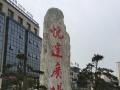 悦达广场 商业街卖场 62平米