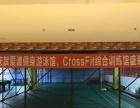 国标泳池!超清水质