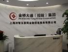 湛江金桥大通场外个股期权代理 会员培训指导,品牌免费授权