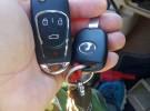 北京开锁换锁配汽车钥匙