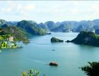 北京到越南下龙湾+河内+北海双卧9日游-天堂岛 月亮湖