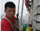 福州高空外墙清洗