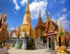 泰国全景六天豪华游