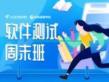 深圳学电脑技术到北大青鸟从零入门易学好就业