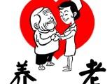 多福家政用心服务武汉三镇 医院陪护居家养老一对一照顾