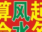 温州命理大师-八字合婚-郑州算命大师-张藜铭大师