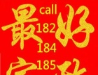 深圳好家政提供朴实勤快的好保姆