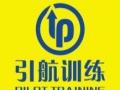 惠州引航拓展训练:专业的拓展团队一一给您全新的体验
