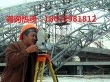 第三方厂房安全检测机构