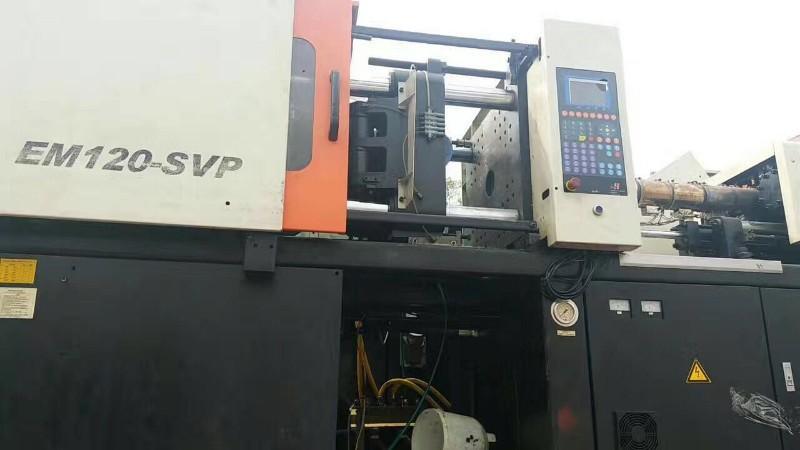 出售二手注塑机震雄EM120SVP原装伺服二手注塑机多台转让