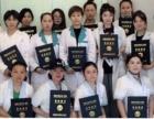 芜湖市专业微整形半永久培训学校哪家比较强?