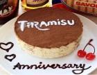 提拉米苏蛋糕加盟 翻糖蛋糕店加盟面包泡芙加盟多少钱
