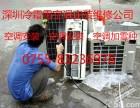深圳布吉格力维修空调加氟就近师傅上门快速维修不制冷