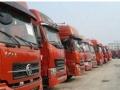 货车出租 长途搬家 挖机设备运输 价格实惠 至全国
