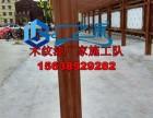 河北廊坊专业做金属木纹漆的,承德唐山雨棚廊架钢管仿木纹施工