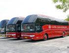 客車)織里到赤水)大巴汽車(發車時刻表)幾個小時到+票價多少