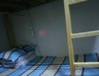 七宝彩霞公寓,每天二十元,三天起租,包水电网费,
