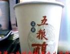 潍坊一次性纸杯 茶具 广告杯定做印刷送货