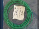 可定制  绿色、棕色、黑色氟橡胶O型圈
