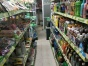 保赚超市旺季出兑