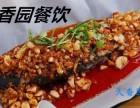 西安小吃培训纸包鱼技术学习冒菜麻辣烫培训串串香火锅培训