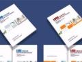印刷企业宣传册一产品手册一高档画册一封套一手提袋