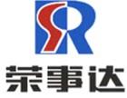 欢迎访问 )北京荣事达冰箱,洗衣机售后维修电话