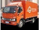 热烈祝贺江苏密巴巴货运服务有限公司成立了
