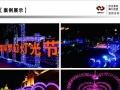 秦峰传媒专业活动策划、企业年会、周年庆典、会展舞台