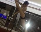 新都钢管舞培训班 新都钢管舞教练培训学校 爵士舞培训班