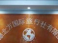 北京欢乐水魔方嬉水乐园一日游