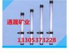 DW18悬浮单体液压支柱,单体支柱配件