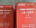 连云港华章一级消防工程师专业培训