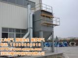 东莞环保工程设计公司,垃圾处理站废气治理,湛江涂装废气处理公