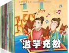 深圳儿童绘本加盟需要什么条件
