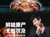 亲爱的广州蟹状元大闸蟹礼卡售卖进行时欢迎咨询购买