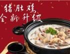 捞神锅物料理guan网捞神汤物料理怎么样