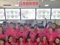 张秀梅烤肉饭加盟 全国万店实地考察在线咨询获取详情