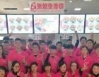 张秀梅-脆皮鸡饭加盟 小本创业就近考察快餐外卖火