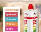 MOGO摩高真瓷胶美缝巨头抢滩中国市场!