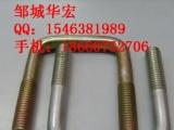 供应【U型螺栓】管夹,管卡