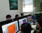 银川市平面广告设计培训学校 淘宝美工设计培训班 PS培训班
